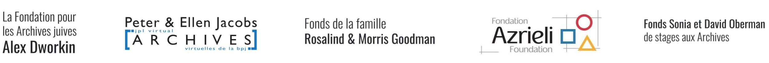 Logos des principaux donateurs de l'Archive