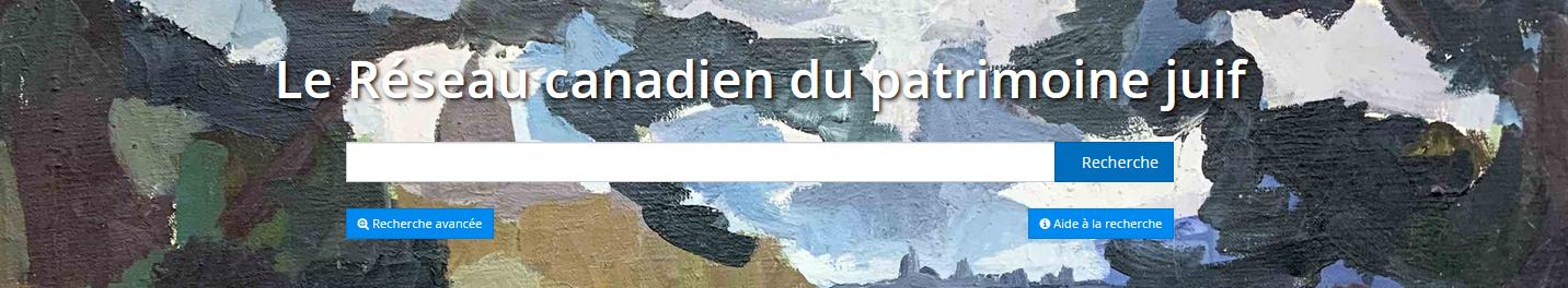 site Internet du réseau canadien du patrimoine juif